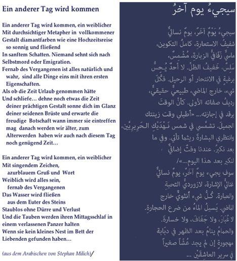Mit arabische übersetzung zitate Arabische Gedichte